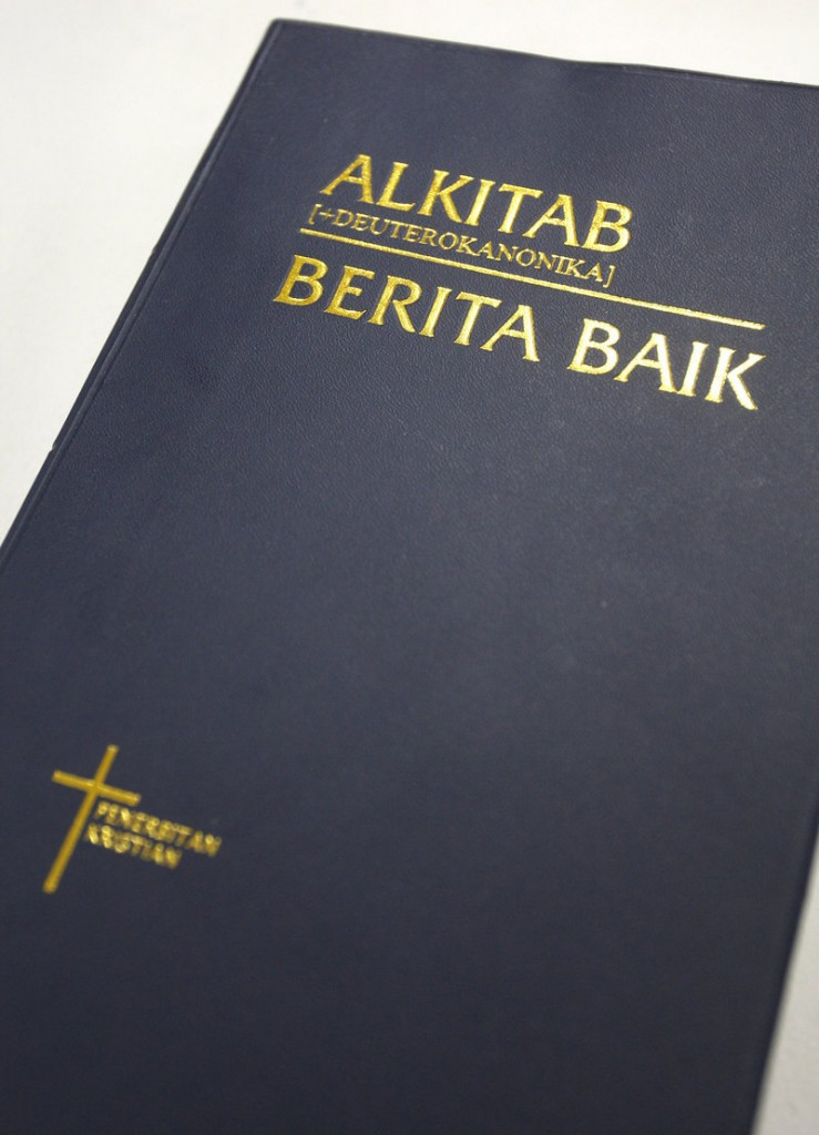 "A Malay-language Bible in Kuala Lumpur – the words read ""Bible, Good News."""