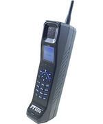 An '80s phone