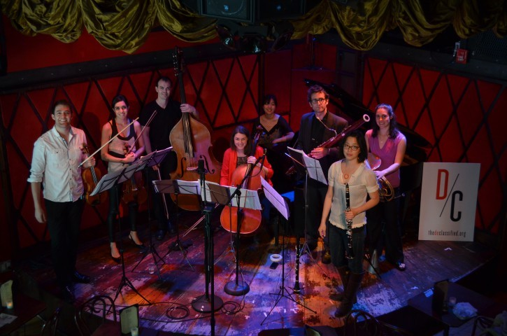 The Bay Chamber Summer Concert Series concludes with performances by The Declassified, a flexible lineup of leading young chamber music artists, on Thursday and Friday in Rockport.