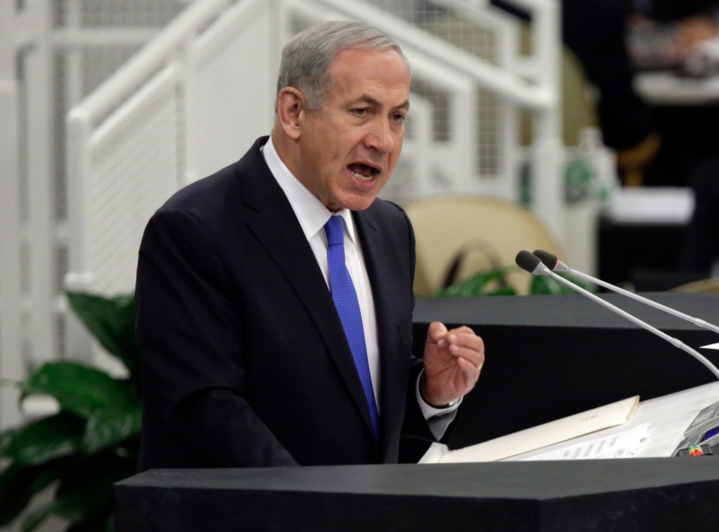 Israel's Prime Minister Benjamin Netanyahu addresses the 68th session of the United Nations General Assembly on Tuesday in New York.