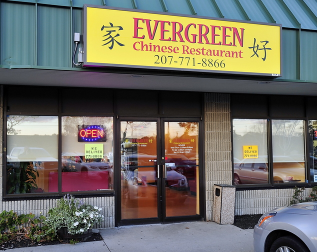 Exterior of the Evergreen Chinese Restaurant in the Plaza 29 complex on Western Avenue in South Portland.