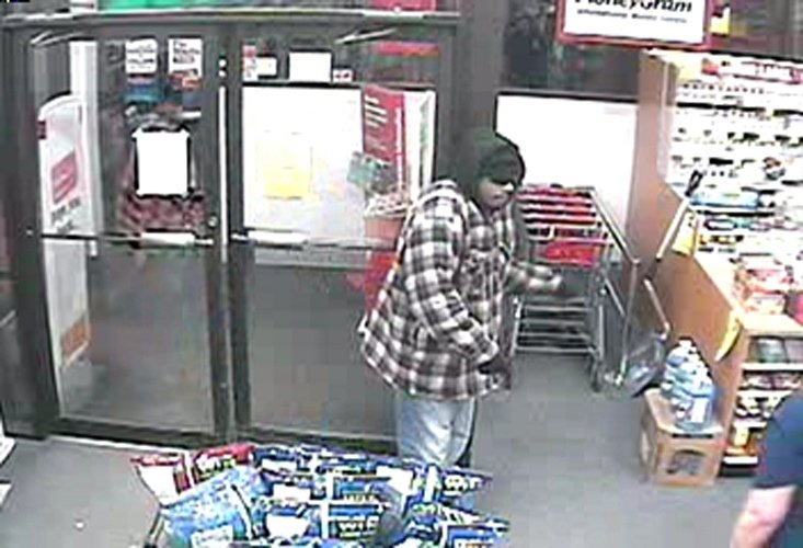Police are looking for assistance in identifying this man in connection to a robbery Jan. 17, at the CVS store at 449 Forest Ave.