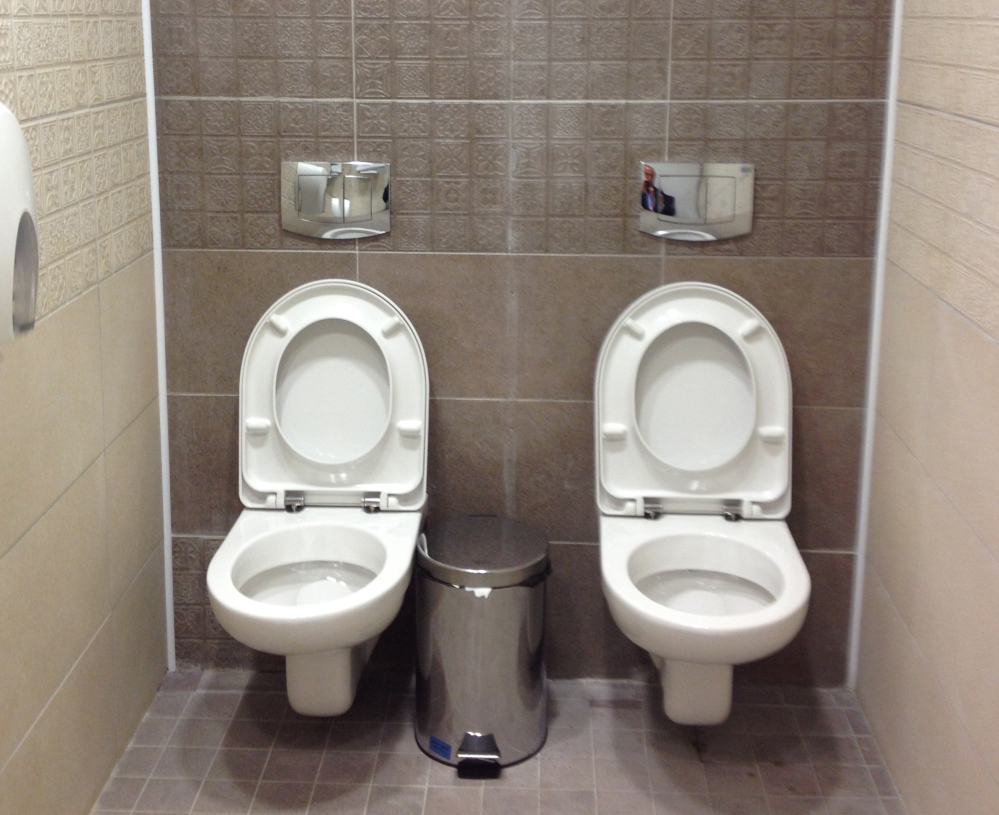 This photo taken on Friday Jan. 17, 2014, shows two toilets at the cross-country skiing and biathlon center for next month Olympics in Sochi, Russia.