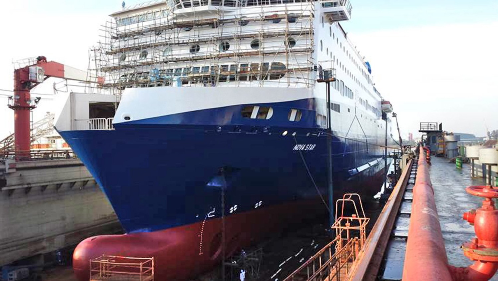 The ship Nova Star, scheduled to ferry passengers this summer between Portland and Nova Scotia, is scheduled to leave Singapore, where it was built in 2010, in mid-March. The Nova Star has 162 cabins, three restaurants and capacity for 1,215 passengers.
