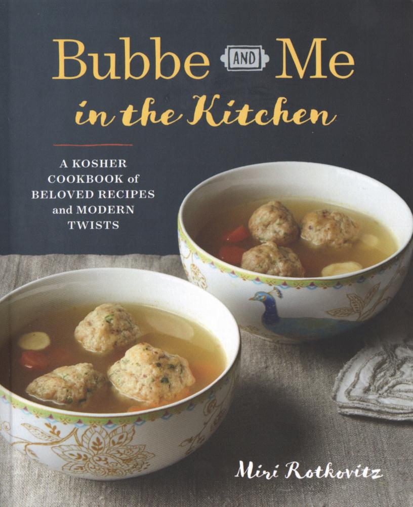 My Bubbe S Kitchen